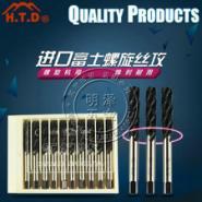 供应日本HTD富士丝攻细牙机用螺旋丝锥