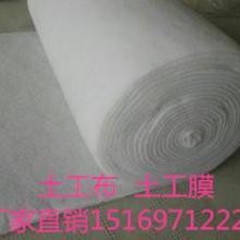 供应用于铁路公路环保的供应优质土工布编织土工布生产家图片