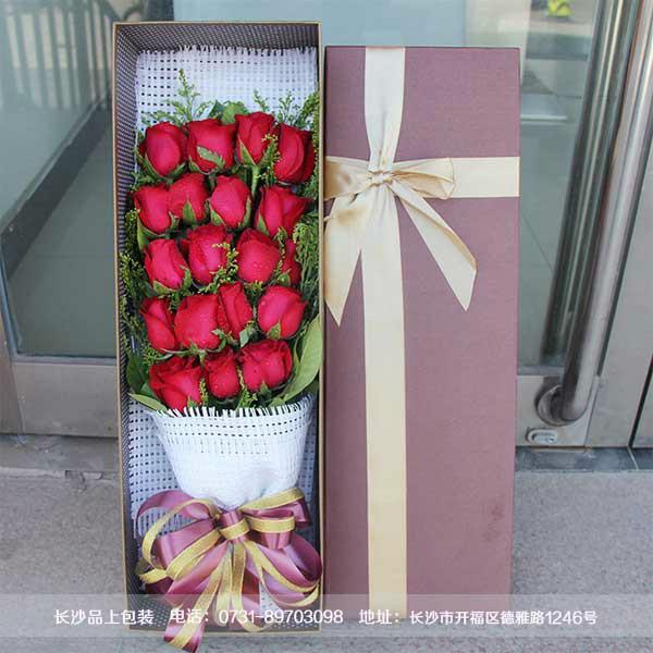 鲜花长礼盒包装步骤图 图片合集图片