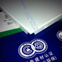供应滁州医院吊顶抗菌铝扣板-微孔吸音抗菌铝扣板天花生产厂家/批发价格