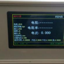 供应绝缘材料体积表面电阻测试仪厂家,半导体粉末电阻率测试仪哪里有卖,上海粉末电阻率检测仪现货批发