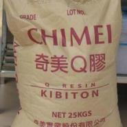 东莞专业供应Q胶(K树脂)图片