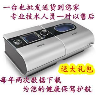 北京供应热门自动呼吸机   ——自动呼吸机獊