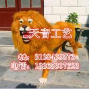 仿真狮子模型照相影视道具皮毛动物图片