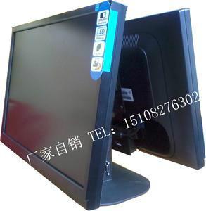 供应银行柜台桌面式双面显示器19英寸