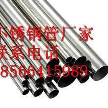 供应6K304管材佛山6K304管材广东6K304管材