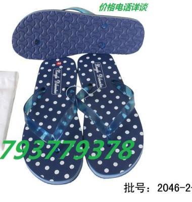 泡沫鞋底厂图片/泡沫鞋底厂样板图 (2)