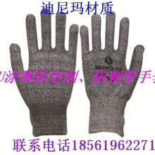 供应青岛优质PU手套应,十三针挂胶手套,手套批发图片