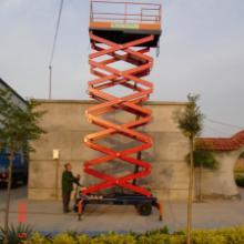 供应自行走升降机