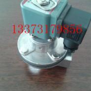 20S直角电磁脉冲阀图片