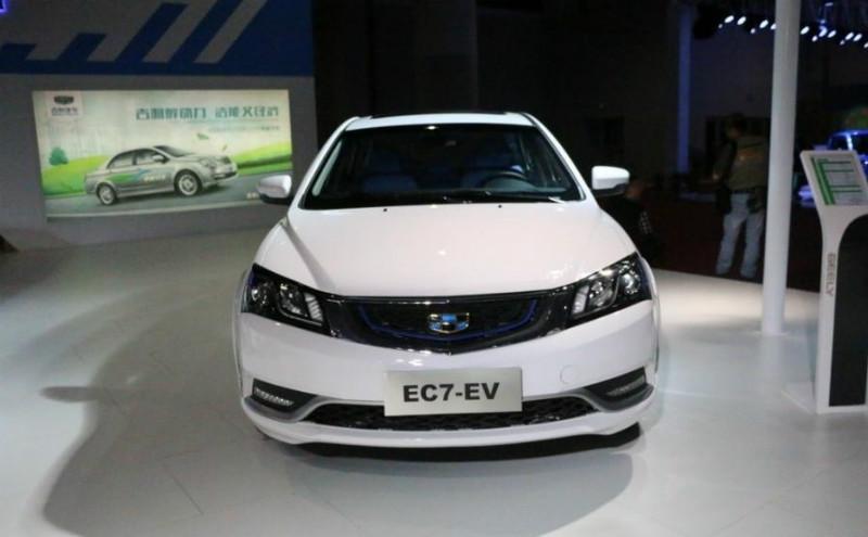 吉利帝豪 EC7EV 电动轿车图片 吉利帝豪 EC7E高清图片