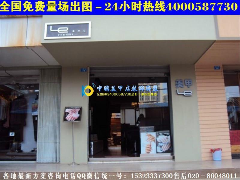 韩式美甲店装修图片美甲店装修效果图小型美甲店装修图片效果图设计高清图片