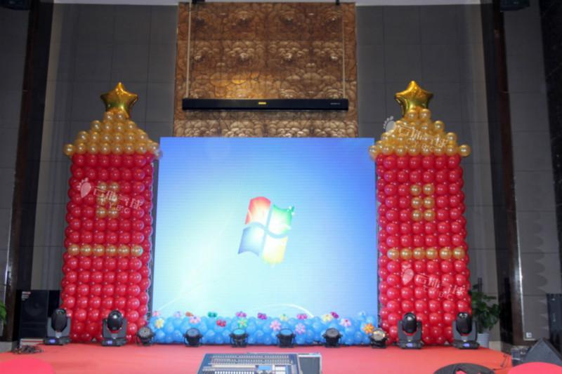 供应妇女节气球装饰/创意气球造型/3.8节气球装饰/魔术气球造型装饰/成都气球装饰