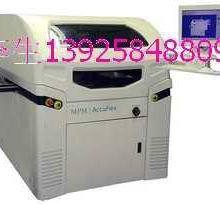 供应松下MPM印刷机全自动MPM印刷机