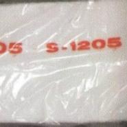 溶聚丁苯胶1205图片