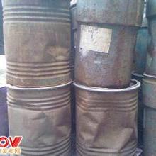 供应庆阳市回收染料,庆阳市回收染料报价,庆阳市回收染料价格