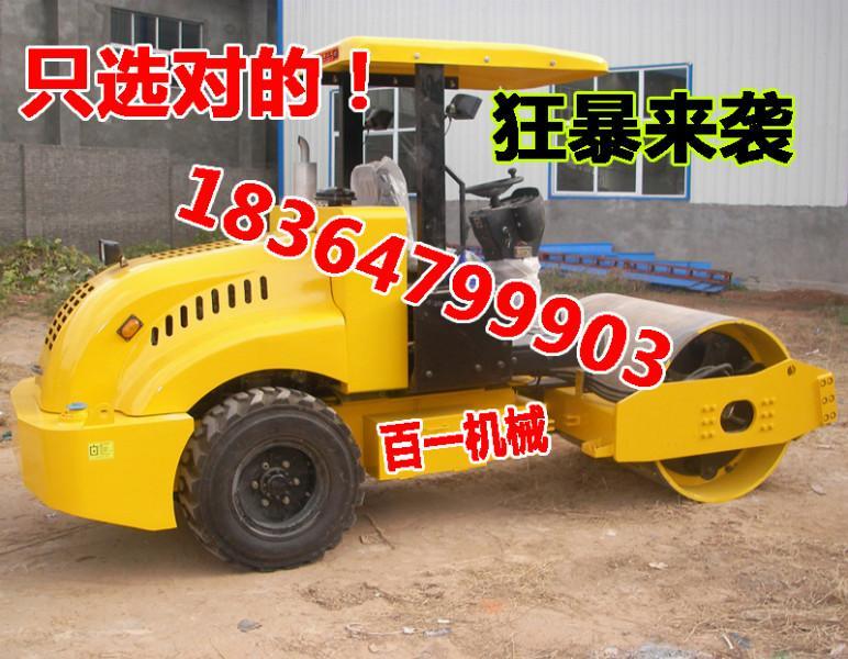 供应5吨沟槽压实机/驾驶式压路机/胶轮压路机
