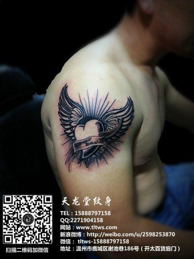 供应翅膀纹身