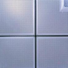 供应天津铝扣板生产厂家、天津专业生产铝扣板厂家、广京专业生产铝扣板厂家批发