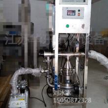 供应便携式分子泵除气装置图片