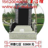 天福陵园清明促销图片