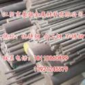 12Cr2Ni4圆钢价格图片