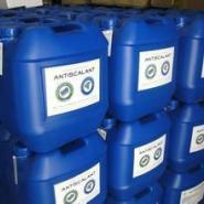 西安ro膜阻垢剂厂商图片