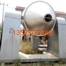 供应阿克苏二手双锥干燥机,二手不锈钢双锥干燥机销售热线批发