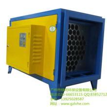 供应饭店厨房油烟净化器 静电油烟净化设备 可过环保验收 020-66653115批发