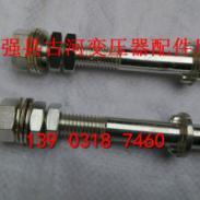 变压器高压12115黄铜导电杆图片