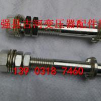 供应变压器Φ12×125黄铜导电杆