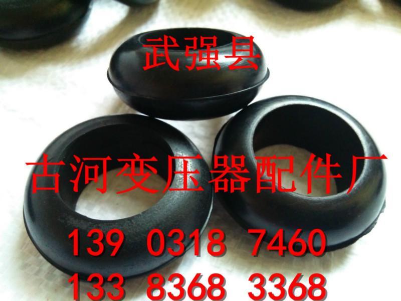 供应变压器瓷套专用耐油胶珠胶垫胶绳