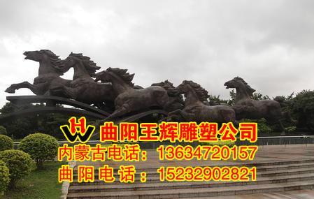 供应锡林郭勒盟雕塑公司