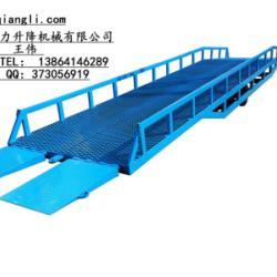 供应青岛移動式登車橋集装箱卸货平台