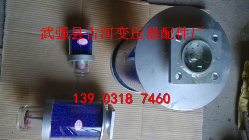 供应变压器1kg呼吸器