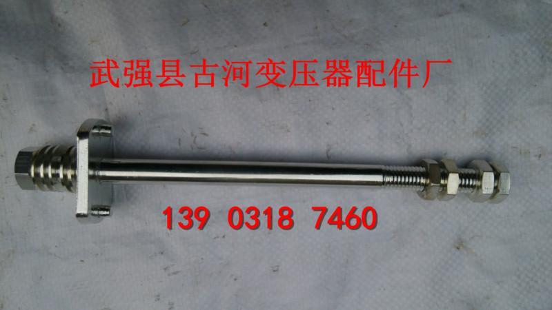 供应紫铜Φ16×220导电杆