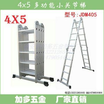 供应加多铝合金梯关节梯人字梯5.8米