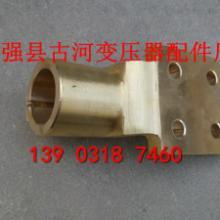 供应变压器黄铜接线端子