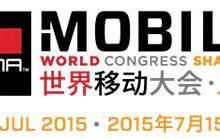 供应2015年世界移动通信大会-上海展批发