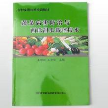供应邯郸出版物印刷,邯郸出版物印刷厂家,邯郸出版物印刷价格