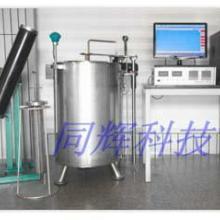 供应THF-301焦炭反应性测定仪