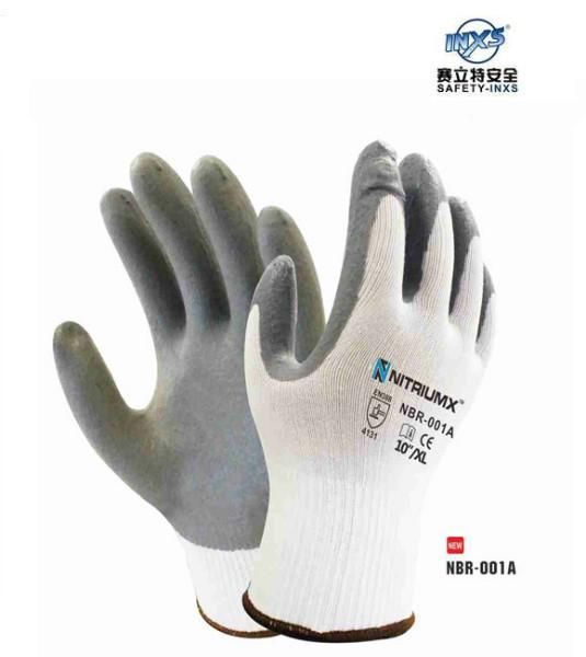 供应赛立特尼龙防护手套NBR-001A