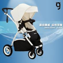 供应高端婴儿推车