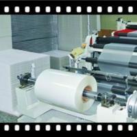供应彩印丝印通用热撕离型胶片