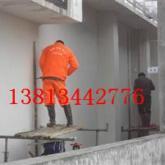 南京市地下室补漏公司预算报价-咨询-价格 中赢高空工程优质诚信公司