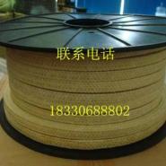 高压泵热磨机专用芳纶盘根图片