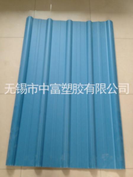 合成树脂塑钢瓦-湖蓝.jpg