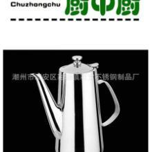 供应高级西式咖啡壶长嘴冷水壶