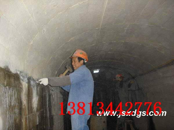供应地下室伸缩缝堵漏,徐州地下室伸缩缝堵漏单位,地下室防水堵漏材料