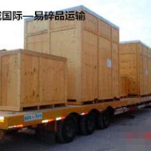 供应陶瓷易碎品包车运输到澳门价格澳门吨车运输费用批发